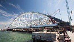 Мост Крым Воронеж арка