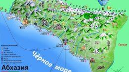 Абхазия СМИ