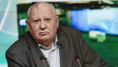 Горбачёв Руст
