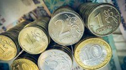 падение цен Россия