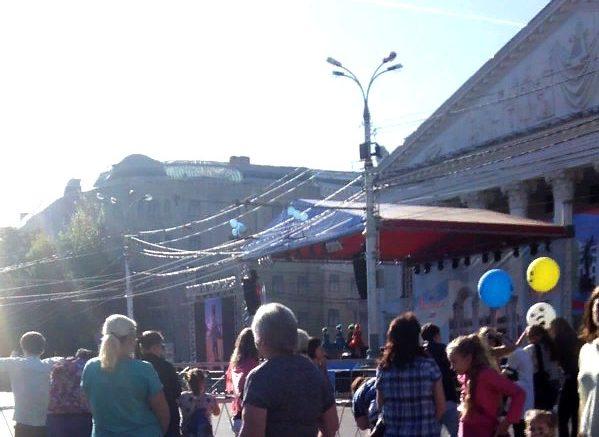 Воронеж День города