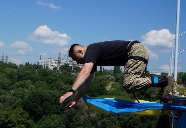Украина падение