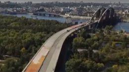 Порошенко мост Воронеж
