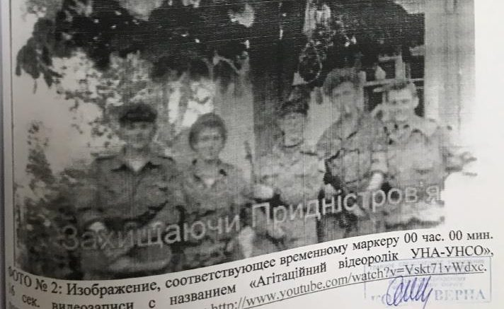 Яценюк Приднестровье
