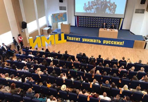 Жириновский Лавров
