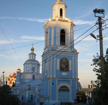 Православная улица Воронеж