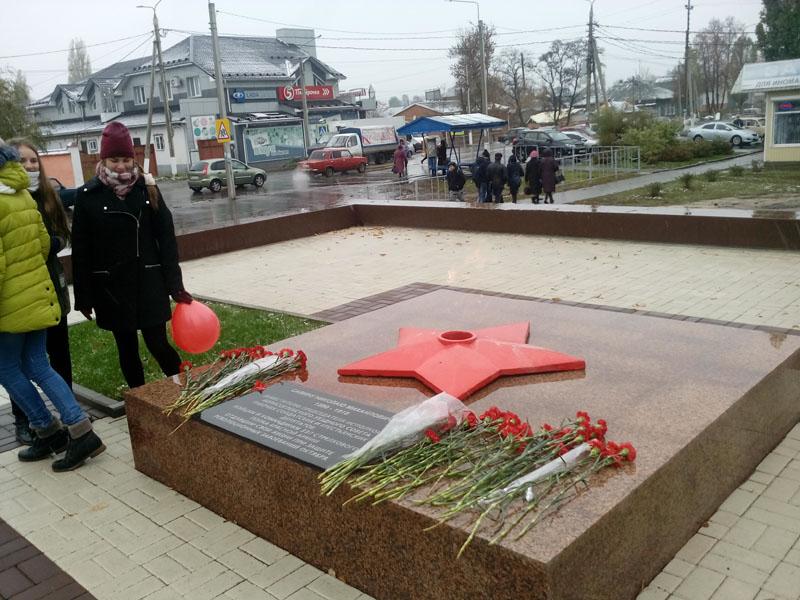 Революция Борисоглебск