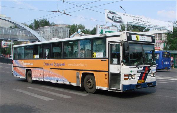 день работников транспорта