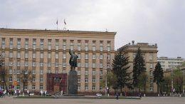 Воронеж площадь Ленина