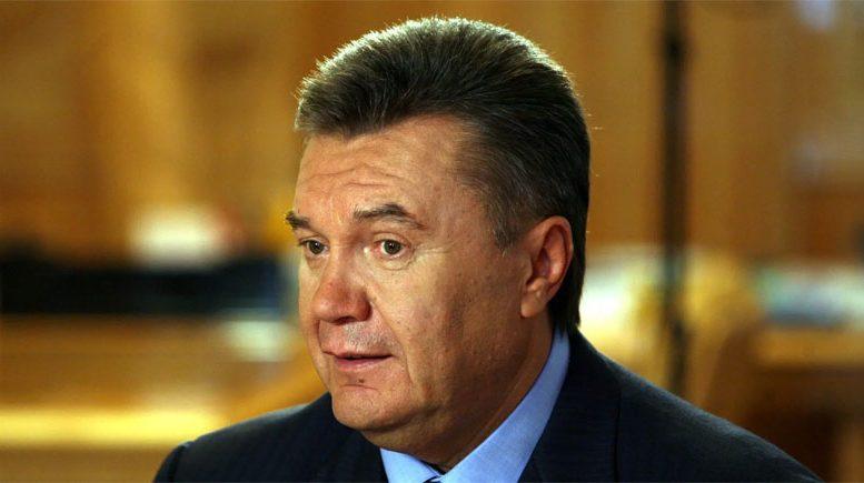 Янукович Ростов