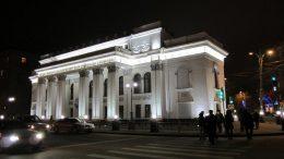 Антитеррор театр Кольцова