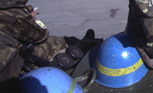 Миротворцы Донбасс