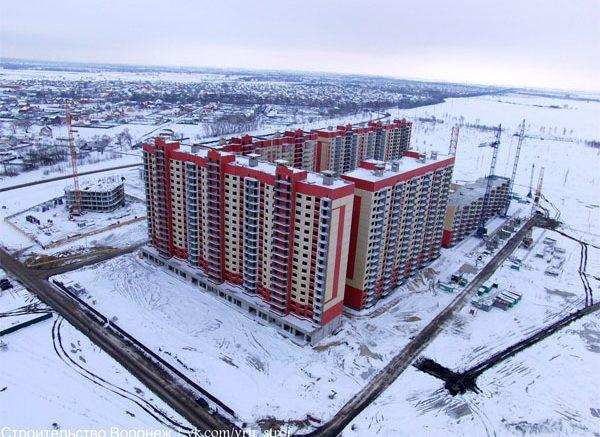 новостройки Воронеж