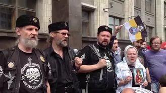 православные активисты
