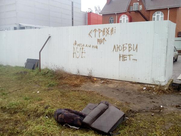 часовня Борисоглебск