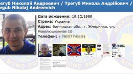славянск депортация