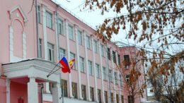 Воронеж школа 57