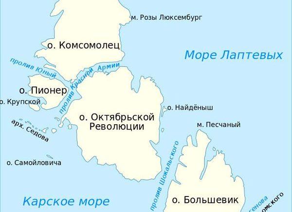 Северная Земля переименования