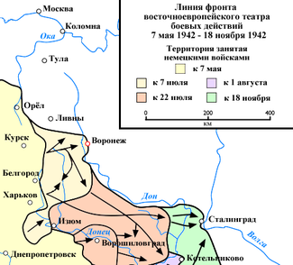 75 лет битва Воронеж