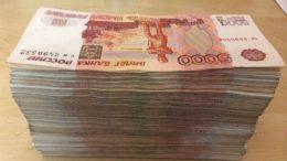 деньги банки