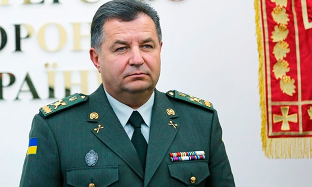 ВСУ Полторак
