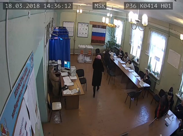 Выборы БСХТ