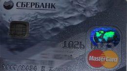 карта сбербанк