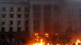 Одесса 2 мая