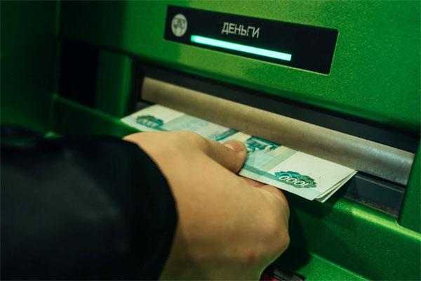 банкомат зарплата