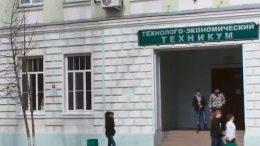 техникумы Борисоглебска