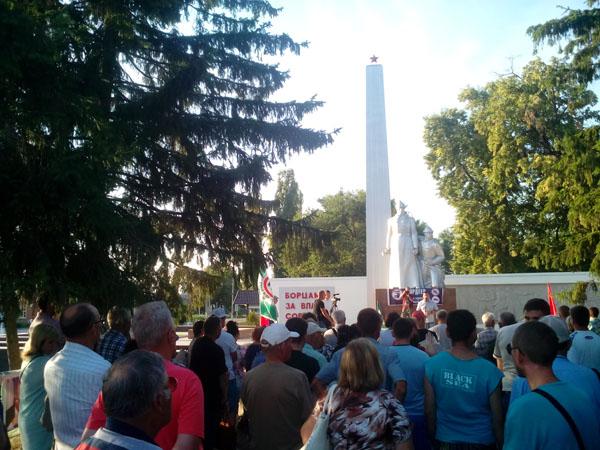 Митинг Борисоглебск