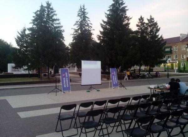 Фестиваль кино Борисоглебск