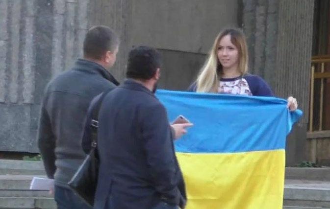 Блогер флаг