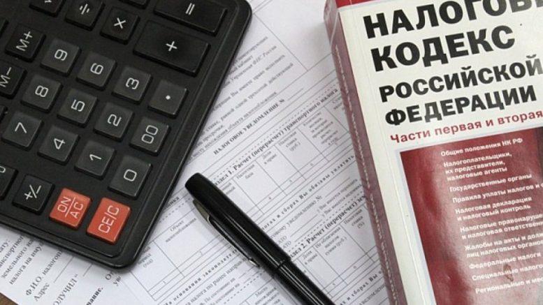 налоги бизнес