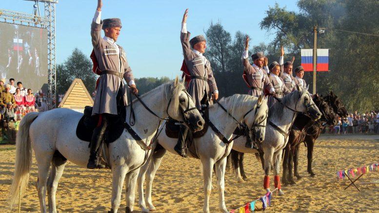 фестиваль казаки