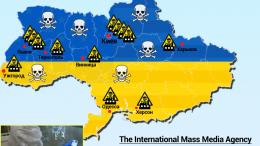 биолаборатории Украина