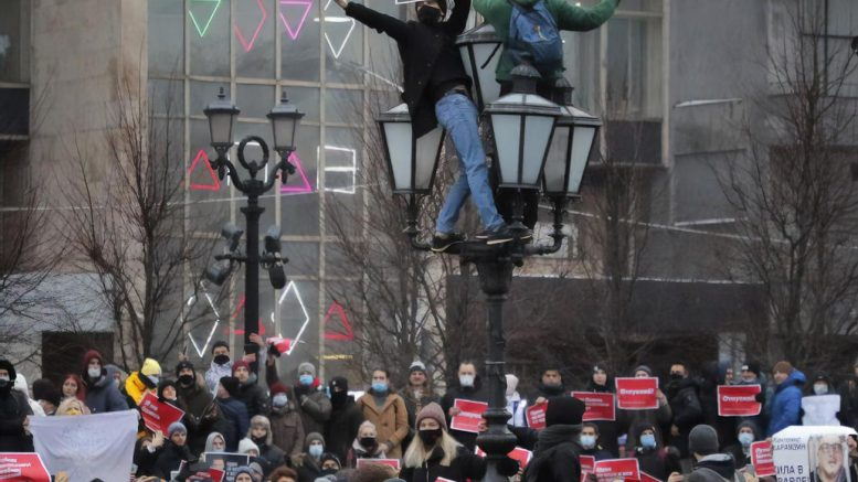 Навальный протест