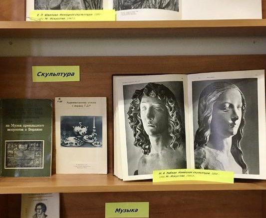 выставка Германия ВГУ