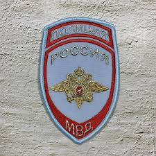 Полиция Воронежа