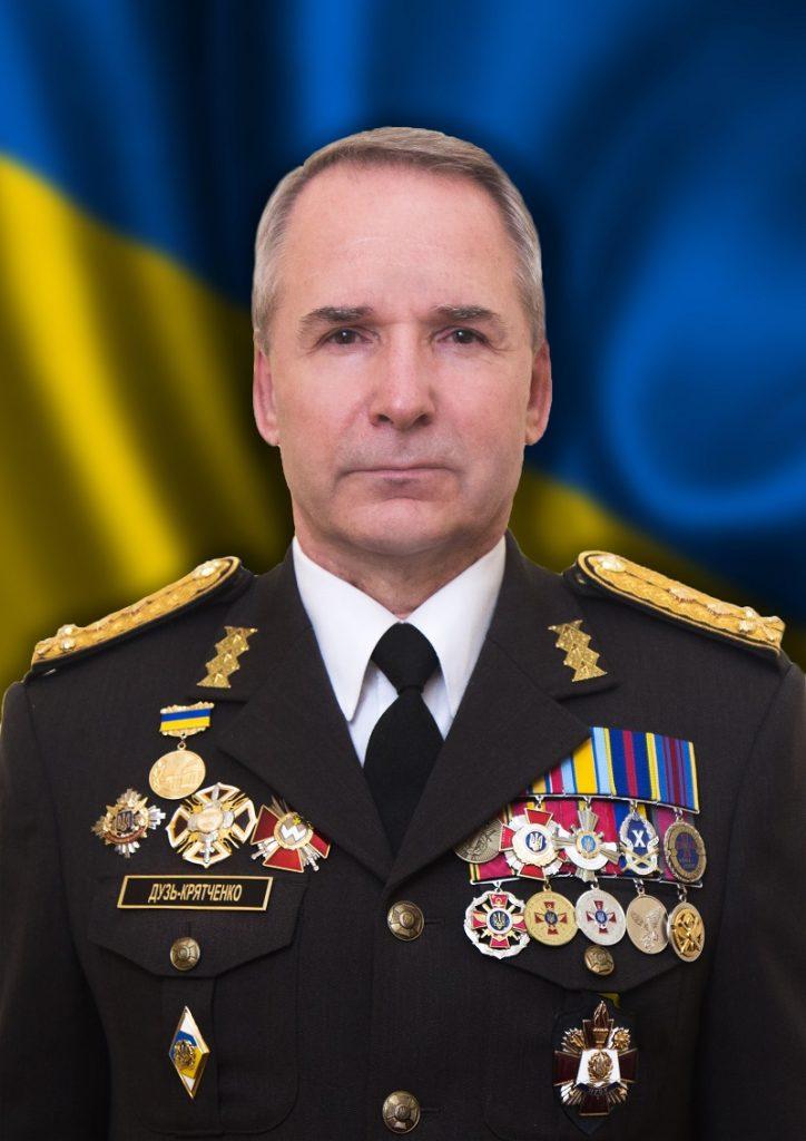Дузь-Крятченко